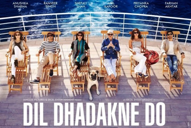 Dil Dhadakne Do Wallpaper