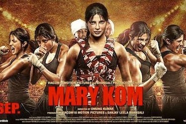 Mary Kom (2014) Official Theatrical Trailer Download